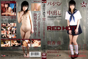 RED070: Red Hot Fetish Collection Vol.54 – Minami Asaka