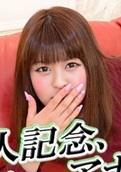 Gachinco – gachi835 – Yuuka