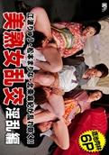 Pacopacomama – 072916_133 – Maki Houjou, Ryu Enami, Marina Matsumoto