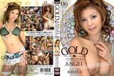 Gold Angel #06 – Hotaru Akane