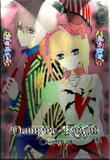 [Images] Rima x Senri Th_97287_Rima_and_Senri___Modelstyle_by_Sadako_sama_123_922lo