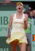 http://img157.imagevenue.com/loc531/th_45778_Maria_Sharapova_FO_2011_2nd_round_27_122_531lo.JPG